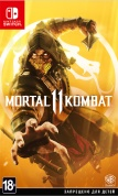 Mortal Kombat 11 (Nintendo Switch, русская документация)