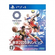 Tokyo 2020 Olympic Games Official Videogame [PS4, русские субтитры]