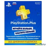 Карта оплаты PlayStation Network PlayStation Plus Card 365 дней