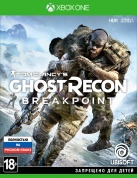 Tom Clancy's Ghost Recon: Breakpoint (Xbox One, русская версия)